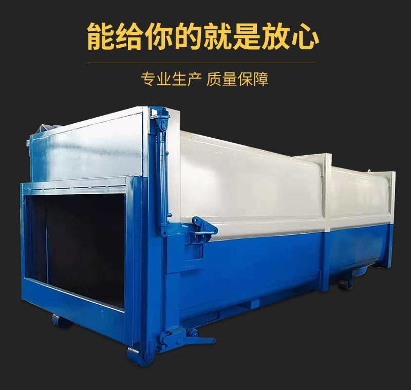 一机两箱水平式垃圾压缩机