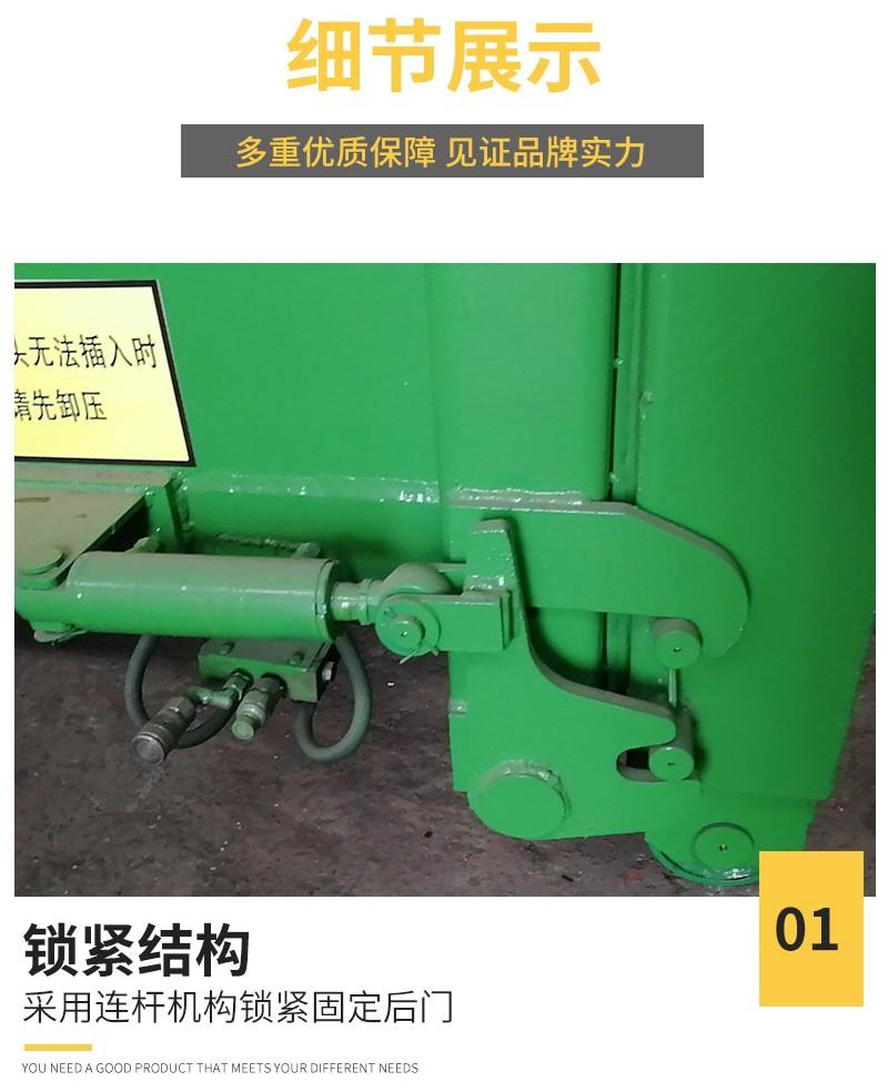 整体式水平垃圾压缩机