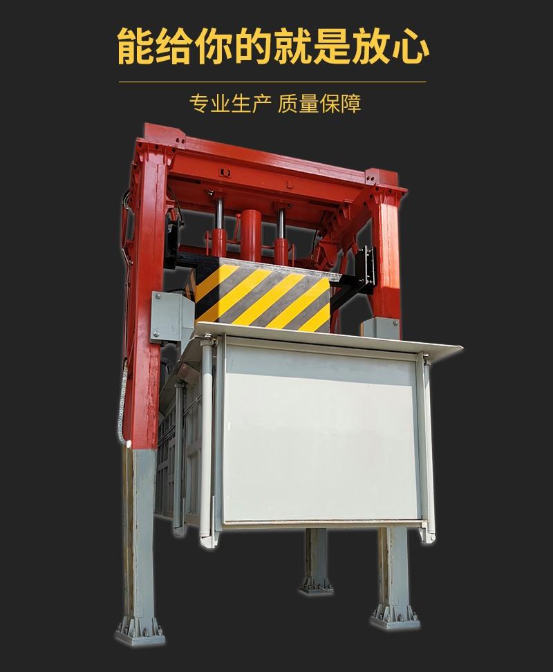 垂直式压缩垃圾中转站设备