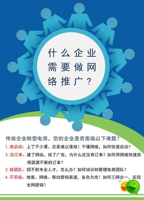 福州网站建设,福州网站设计,福州企业网站建设