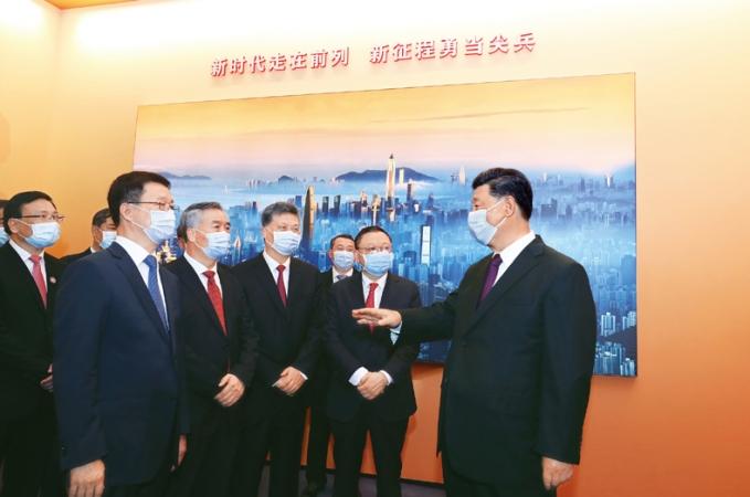 习近平:国家中长期经济社会发展战略若干重大问题