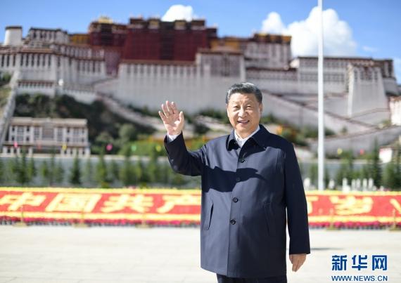 习近平在西藏考察时强调