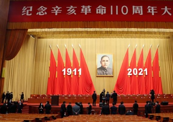 纪念辛亥革命110周年大会在京隆重举行