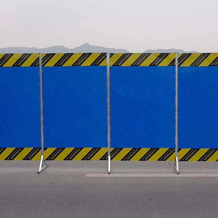PVC围挡1.jpg