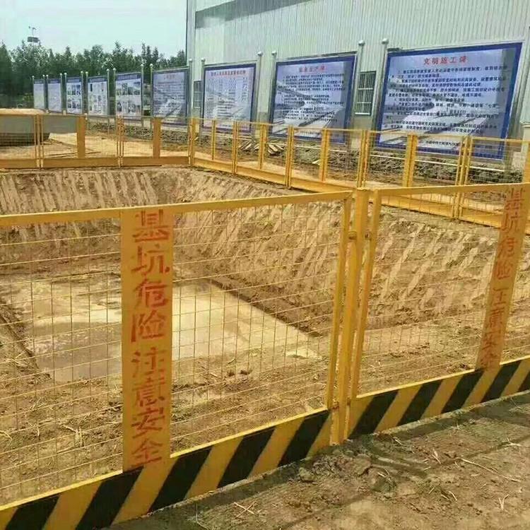 基坑防护网.jpg
