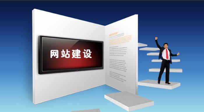 企业网站建设未来的创新和发展