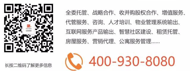 QQ圖片20190925104000.png