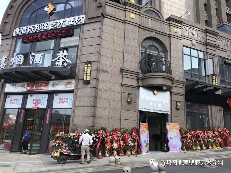 手机在线看片av南宁体验店.webp.jpg