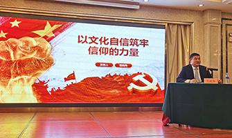 中国社会出版社举办第一期民政文化建设培训班