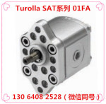Turolla齿轮泵|SAT系列01FA|骏荣液压