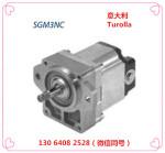 液压齿轮泵|意大利Turolla进口齿轮泵SGM3NC|骏荣智能