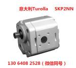 单联齿轮泵|111.22.005.0A SKP2NN/014LN06SGP1B7B5YYNN/NNNNN