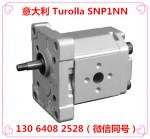 压路机齿轮泵|111.10.001.00 SNP1IN/3,8LN03CAI3E4E3SAAN/VFQNN