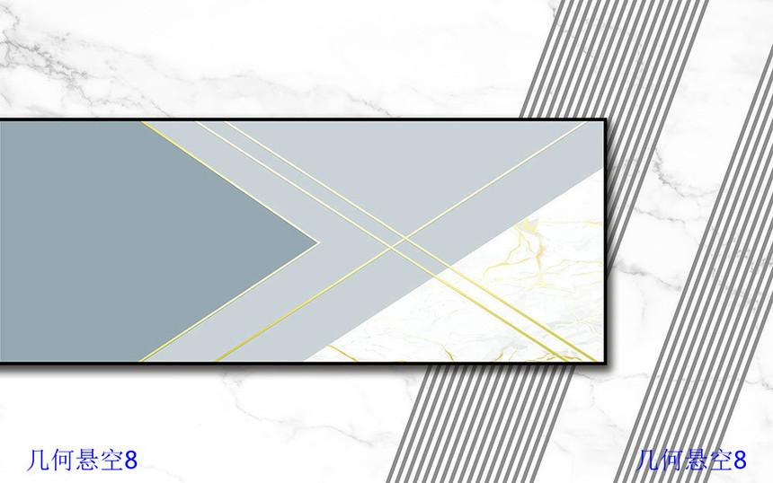 几何悬空8.jpg