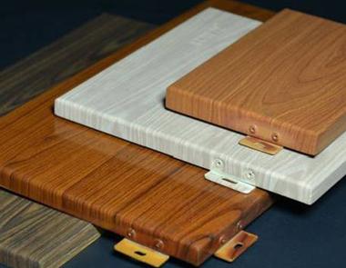 環保防木紋鋁單板