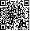 微信图片_20200213170235.jpg