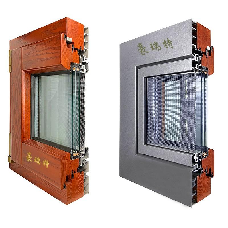 鋁包木門窗系統