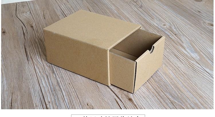 了解瓦楞纸箱分为几种类型