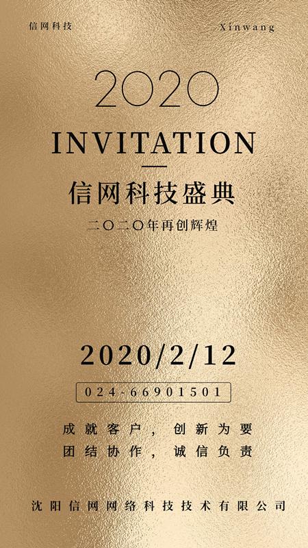 稿定设计导出-20200114-104741_副本.png