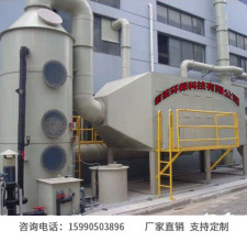 铝压铸废气处理环保设备