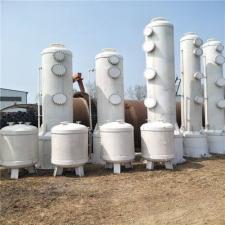 酸碱废气处理环保设备