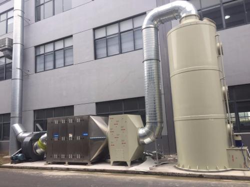 宁波工业废气处理设备
