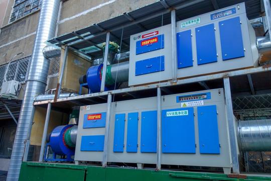 废气处理设备如何维护保养