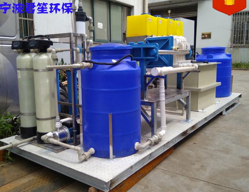 印刷油墨废水处理设备