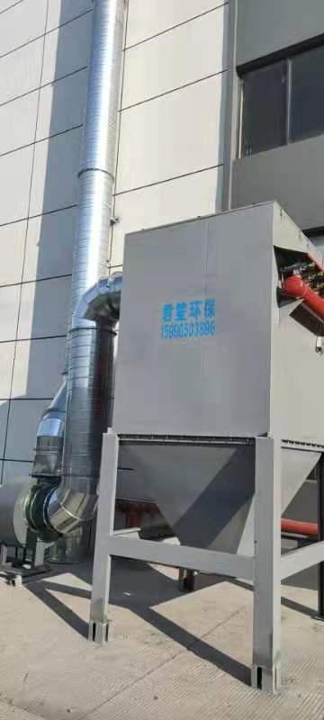压铸废气处理设备20.jpg