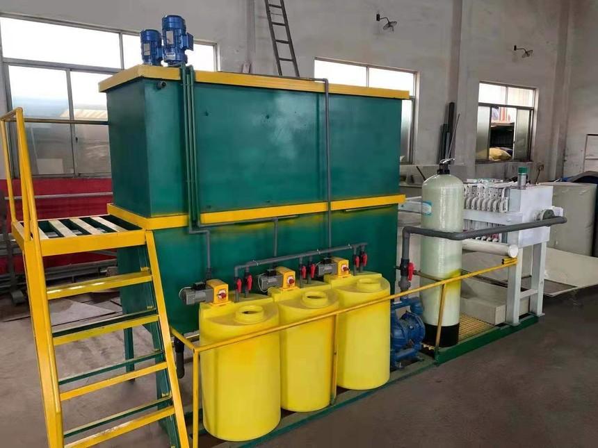废水处理设备.jpg