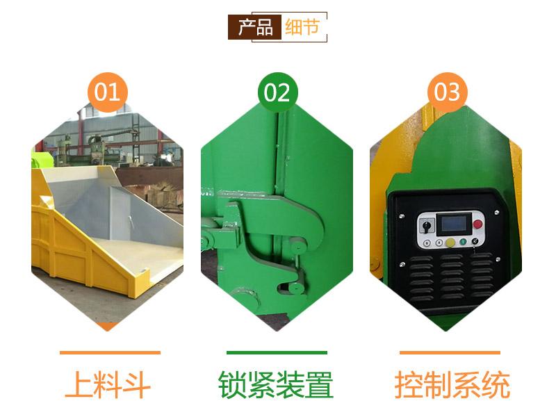 垃圾压缩装置照片-可移动中转站垃圾压缩机