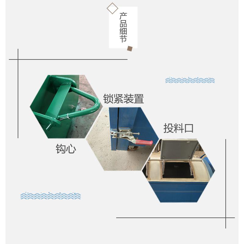 户外移动垃圾箱-方形钩臂车垃圾箱-移动垃圾箱