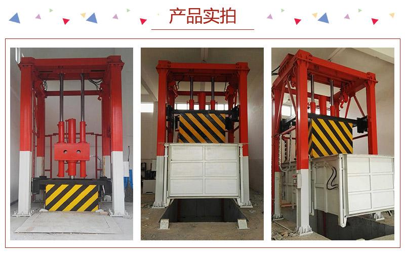 垃圾压缩箱厂家联系方式-垂直垃圾压缩装置