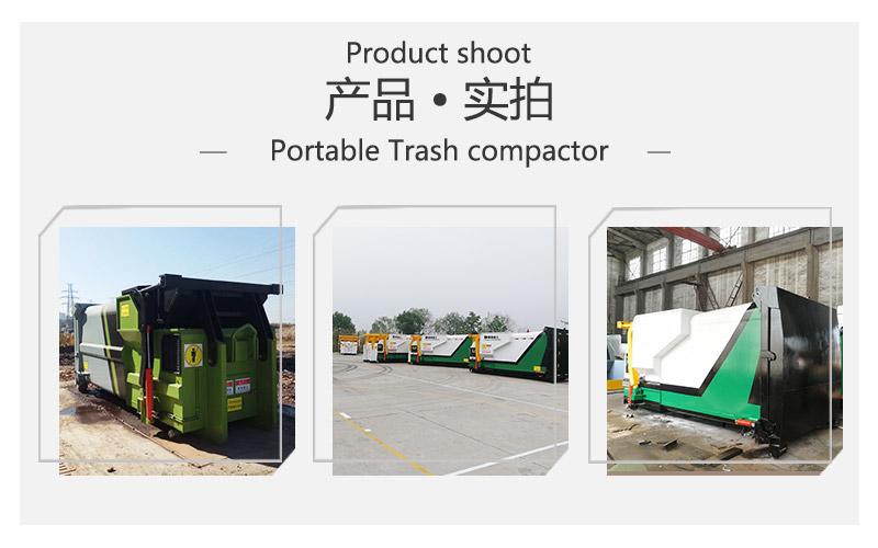 县城垃圾转运压缩设备-整体式垃圾场中转设备