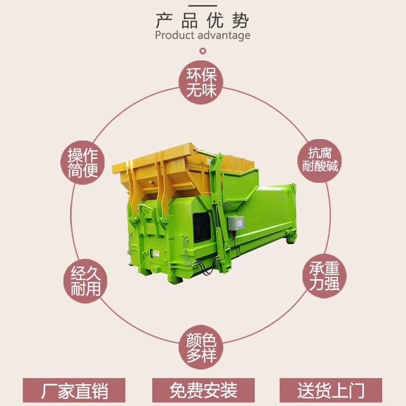 12立方垃圾压缩式转运站-一体式垃圾压缩装置