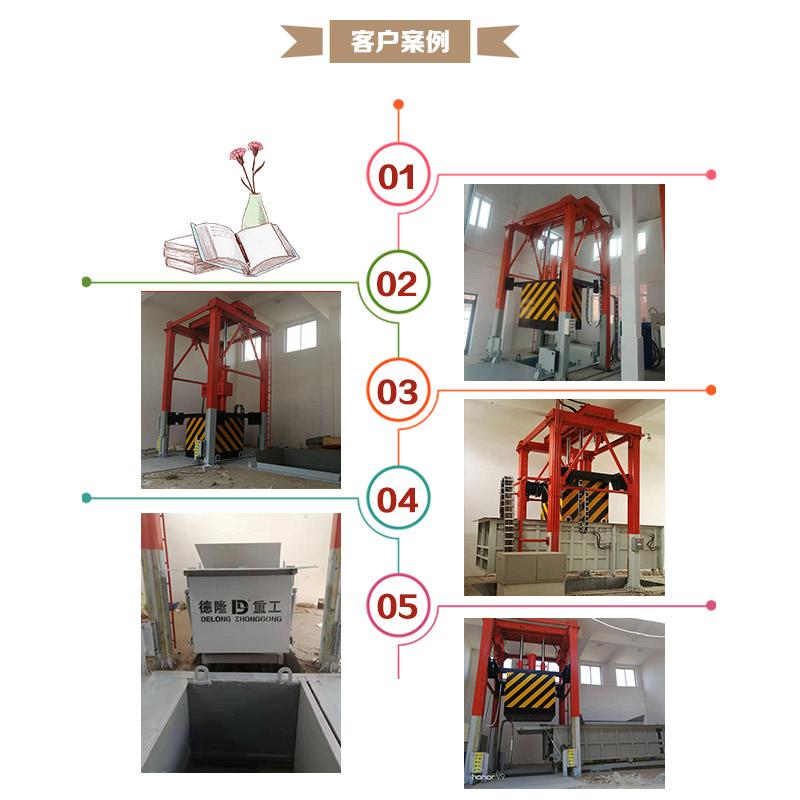 垃圾处理中转站建设预算-固定式垃圾收集点