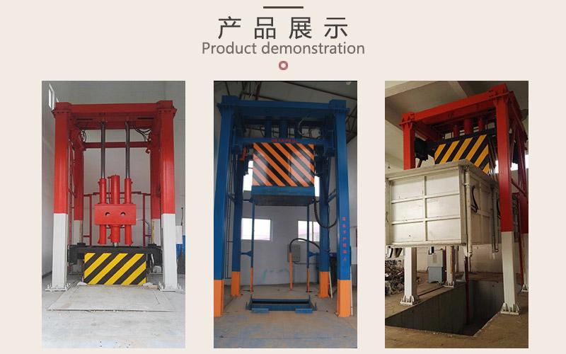 农村垃圾站设备-三缸四柱垃圾中转站收集设备