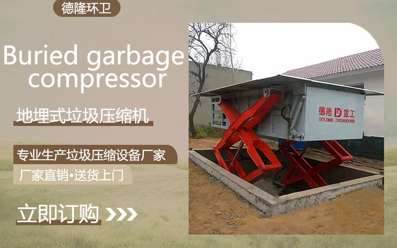 垃圾压缩中转站建设预算-卧式垃圾转运设备