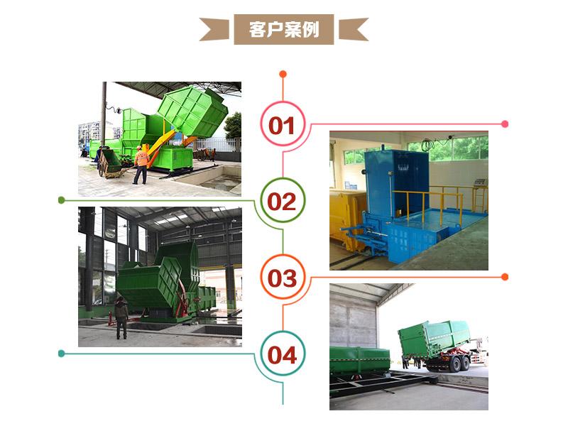 大型垃圾中转压缩机-集装箱式垃圾收集压缩机
