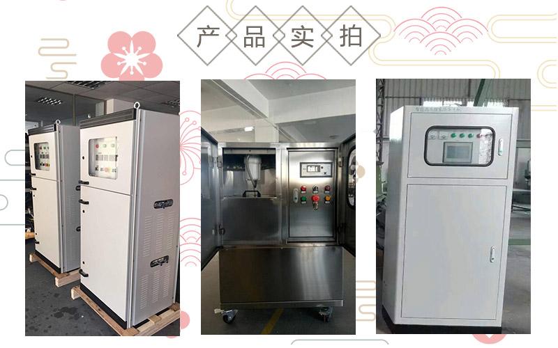 垃圾环卫站喷淋系统-垃圾处理站高压雾化除臭设备企业
