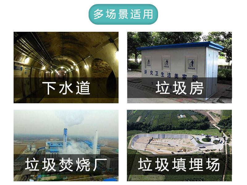 垃圾收集站雾化除臭系统-垃圾压缩机喷淋除臭系统成本