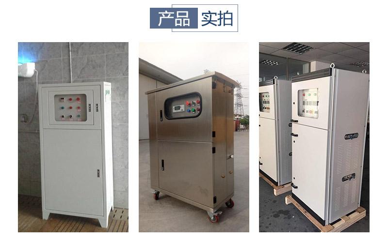 垃圾站除臭设备-压缩式垃圾转运站高压喷雾除尘设备成本