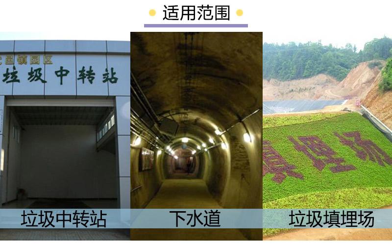垃圾转运站雾化防尘设备-垃圾填埋场喷淋除臭系统报价