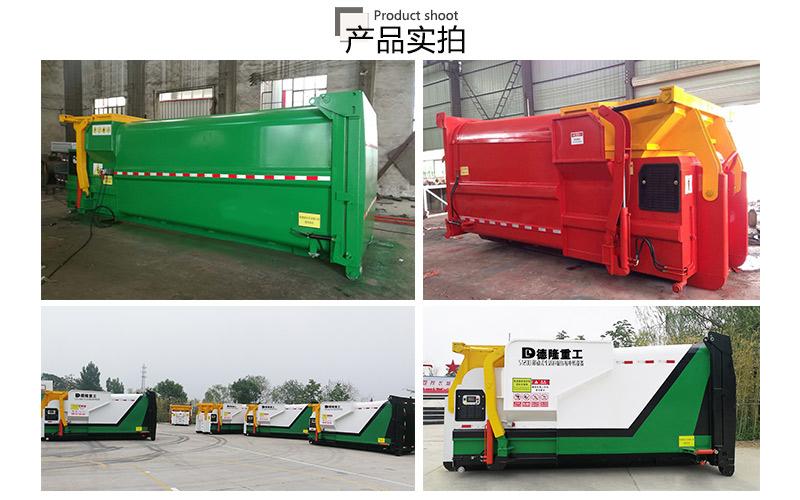 垃圾压缩转运站 移动式垃圾站设备 17方垃圾中转站设备