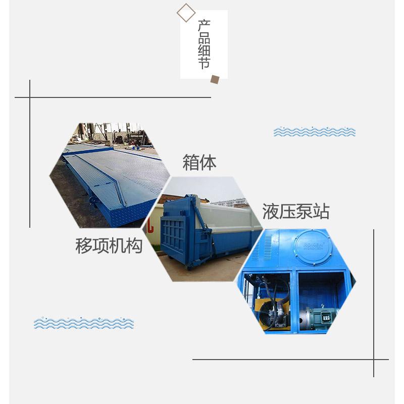 分体式垃圾处理站产品细节