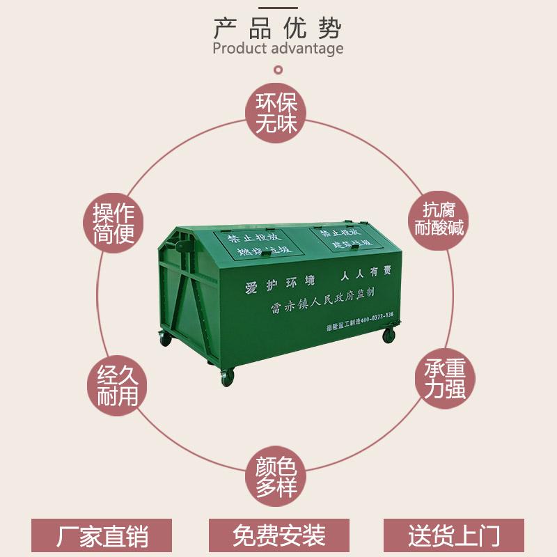 钩臂式垃圾箱产品优势