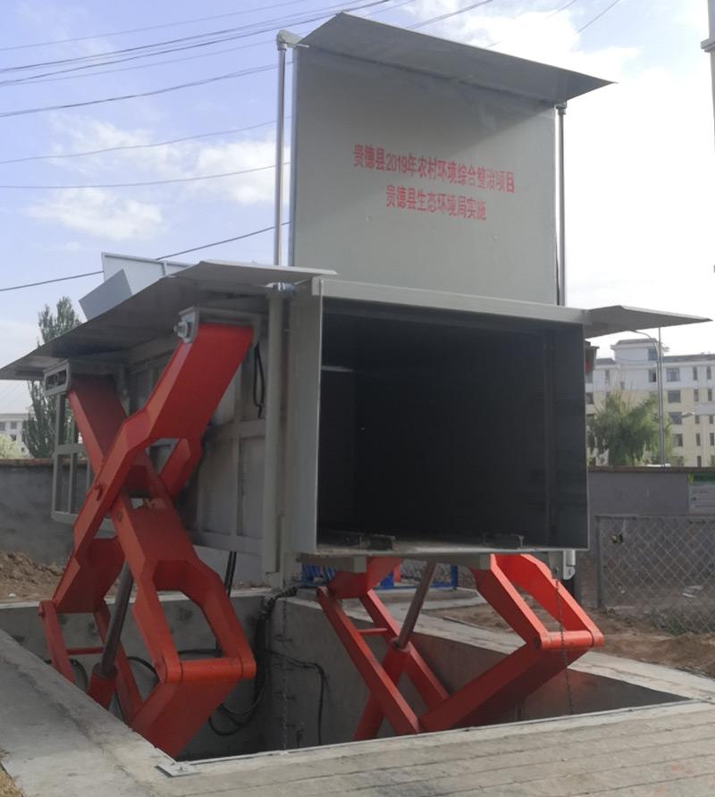 折叠式垃圾压缩机
