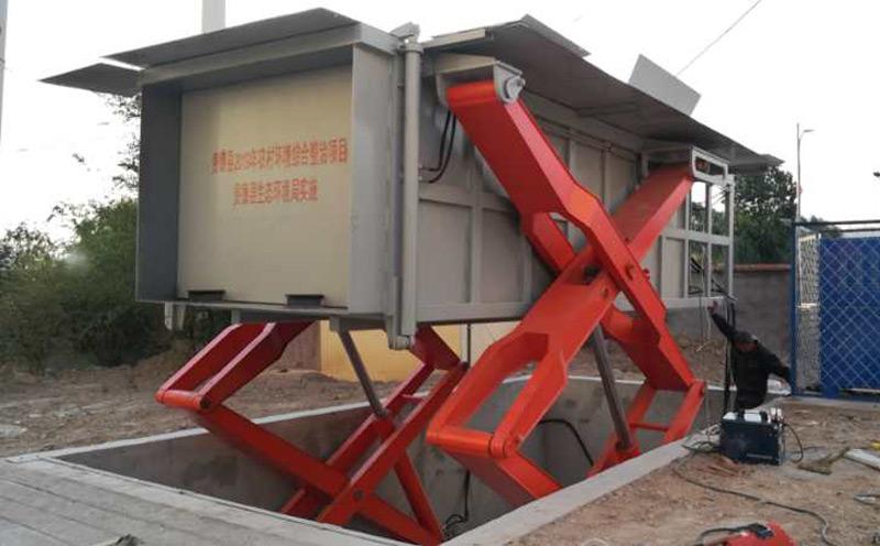 自动升降式水平式垃圾站设备