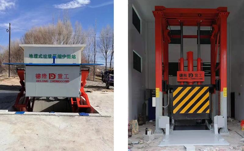 地埋式垃圾压缩站设备和垂直式垃圾压缩站设备
