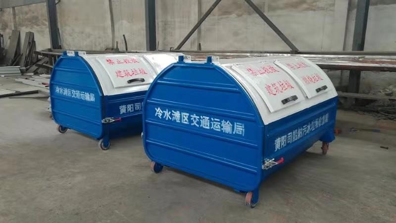 2.5立方米移动式垃圾箱.jpg